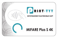 mifare_plus_s_4k
