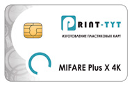 mifare_plus_x_4k