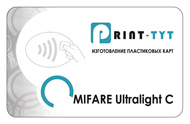mifare_ultralight_с